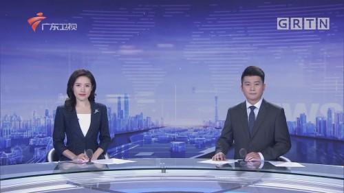 [HD][2019-11-05]晚间新闻:习近平出席第二届中国国际进口博览会开幕式并发表主旨演讲