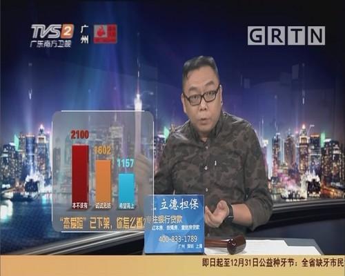 20191111互动集锦