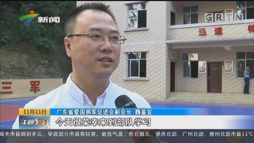 中国空军成立70周年 省爱促会送温暖到尖兵连