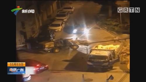 广州:社区清理建筑垃圾 夜间噪音困扰居民