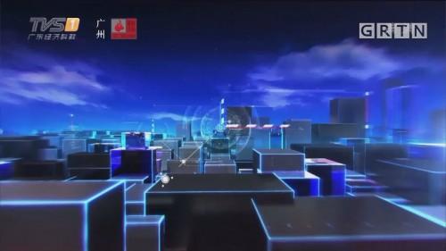 [HD][2019-11-19]今日一线:汕头龙湖 停车惹纷争 奔驰司机一言不合开车撞人