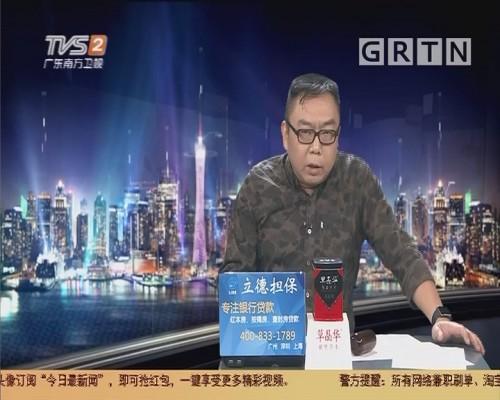 20191113互动集锦