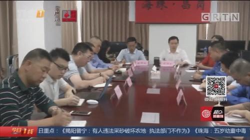 广州批发市场周边乱象追踪:昌岗街道召开专项整治会 多部门现场执法