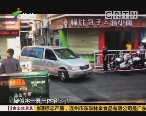 深圳:二房东与租客起冲突 致一死一伤