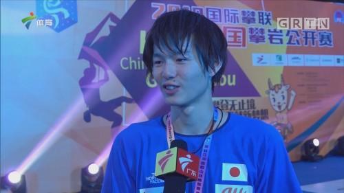 中国攀岩公开赛决赛 日本19岁小将轻松摘冠