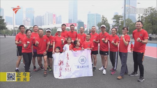 广东潮青跑团备战黄埔马拉松