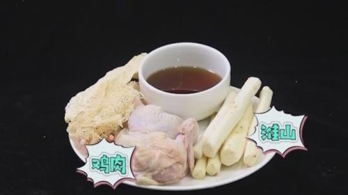 健康厨房:山药老鸡汤
