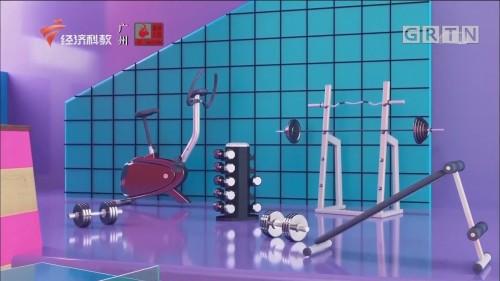[HD][2019-12-22]经视健康+:家庭梦想秀
