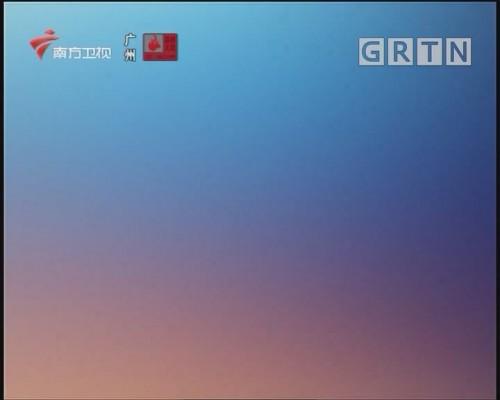 [2019-12-14]城事特搜:骆骆声:私人定制梦想嫁衣