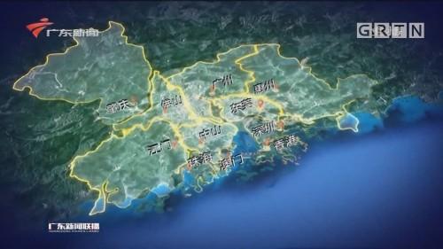 [HD][2019-12-18]广东新闻联播:广东省庆祝澳门回归祖国20周年音乐会在广州举办
