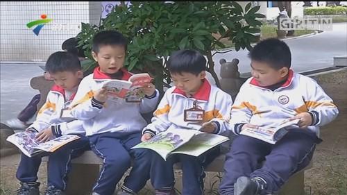 揭阳:每天阅读1小时?学生呼没时间