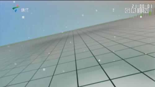 [HD][2019-12-10]今日关注:水泥厂扬尘扰民 省生态环境厅长表态解决