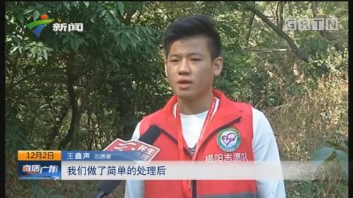 揭阳:少年爬山掉石缝 不幸遇难