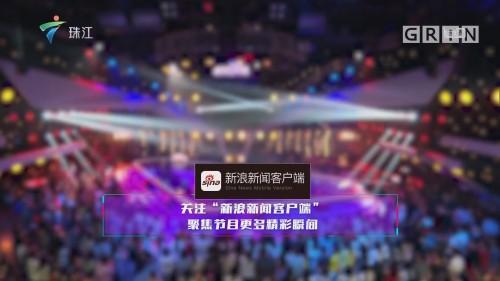 [HD][2019-12-07]2019粤语好声音