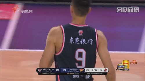 时代中国广州-广东东莞银行