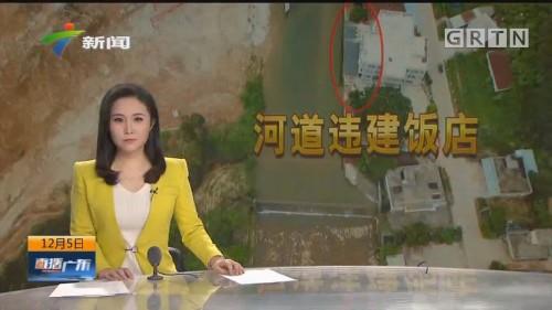 [HD][2019-12-05]直播广东:广东:高速上不系安全带 不管坐前排后排均罚50元