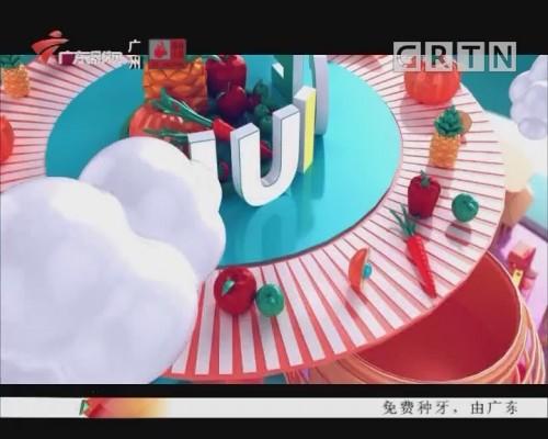 [2019-12-02]乐享新生活-健康生活:乐天派健康小编 竟也游离焦虑边缘?