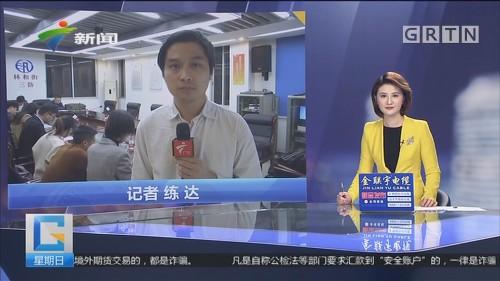 记者连线:广东大道北地陷最新情况