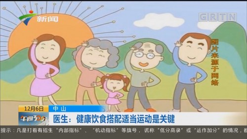 中山:34周孕妈抽出粉色血液 腹痛难忍
