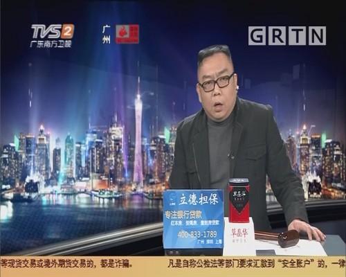20191203互动集锦