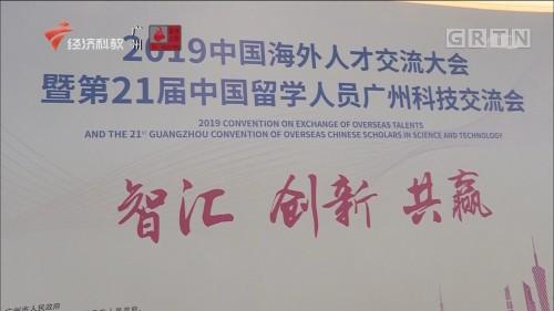 [HD][2019-12-18]南方财经报道:高质量发展在广东 深圳:民企苦修内功 开拓多元化出口市场