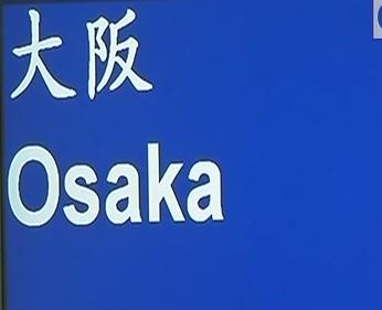 广州 春节出游新选择 广州新增直飞日本低成本航线
