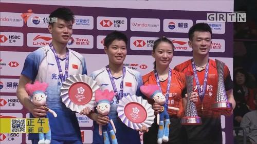 世界羽联巡回赛年终总决赛落幕 国羽收获三冠