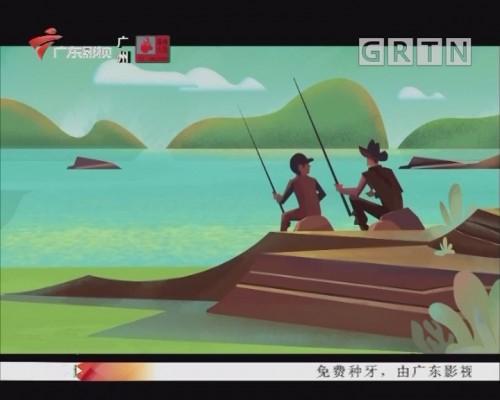 [2019-11-28]乐享新生活-智活大湾区