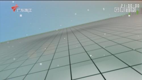 [HD][2019-12-14]今日关注:广州:纸皮压缩厂突发大火 消防彻夜扑救