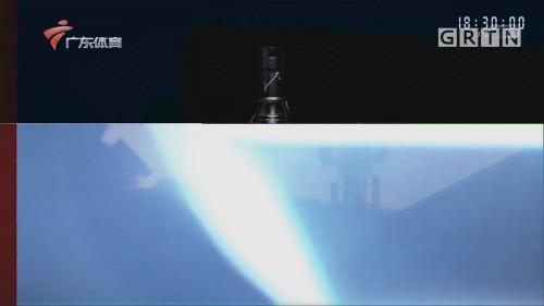 [HD][2020-01-22]体育世界:谷爱凌排名冬奥青会自由式滑雪大跳台预赛第一