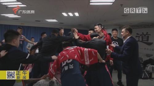 广东做好两点攻克红山 球员收获五日假期