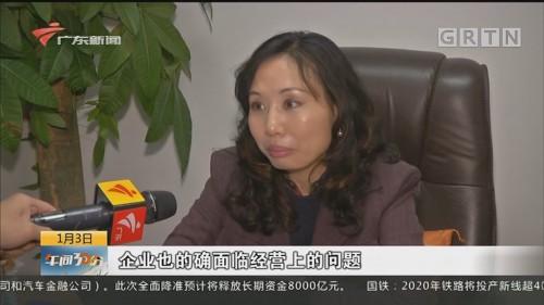 广州:九部门发力带薪休假 年假具有强制性