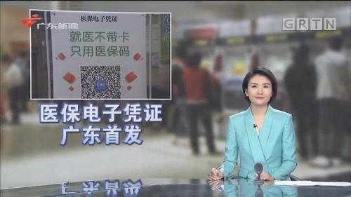 """[HD][2020-01-11]今日焦点:珠江调查:责令拆除却屹立不倒 管理人员称""""有关系"""""""