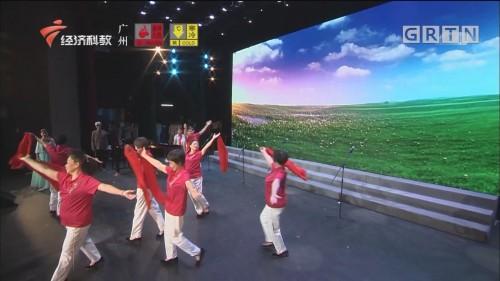 [HD][2020-01-25]经视健康+:家庭梦想秀