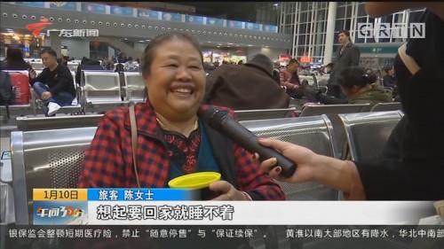 深圳:首趟春运列车凌晨开出 普速铁路春运预计共发送旅客367万人次
