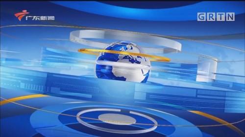 [HD][2020-01-14-11:00]正点播报:省政协委员围绕多个热点话题积极建言献策