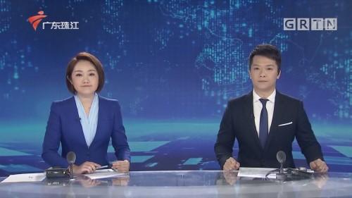 [HD][2020-01-28]珠江新闻眼:国家卫健委:将为医护人员安排心理疏导