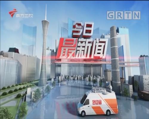 [2020-01-28]今日最新闻:武汉:火神山医院首座板房吊装已完成