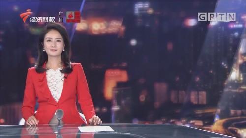 [HD][2020-01-01]今日一線:廣東各地歡樂慶新年:醒獅來祝福 歡歌熱舞慶元旦