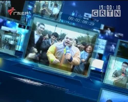 [2020-01-21]DV现场:广东公布30家新型肺炎省级定点救治医院