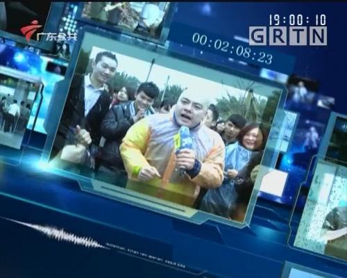 [2020-01-20]DV现场:广东省首例新型肺炎确诊 深圳患者去过武汉探亲