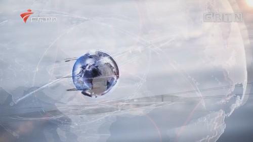 [HD][2020-01-21]广东新闻联播:省委常委会召开会议 认真传达学习贯彻习近平总书记对新型冠状病毒感染的肺炎疫情作出的重要指示精神