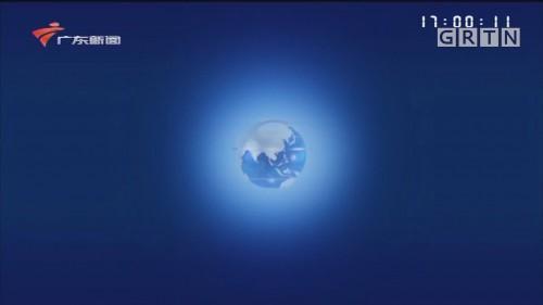 "[HD][2020-01-02-17:00]正点播报:深圳推行自动抓拍后厨违规行为:11627家餐饮单位实现网上""明厨亮灶"""
