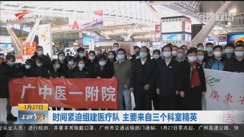 醫護人員集合南站 帶來39箱防護消毒物品