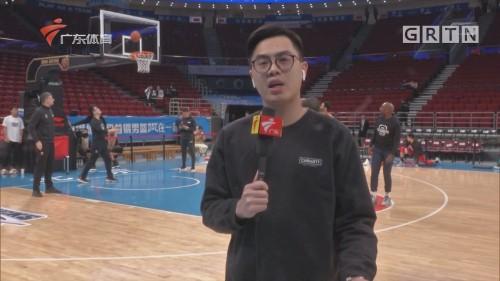 记者连线:今晚深圳队的准备情况