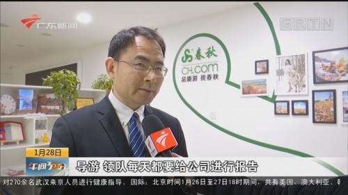 上海:防控疫情 市民纷纷取消春节出游计划