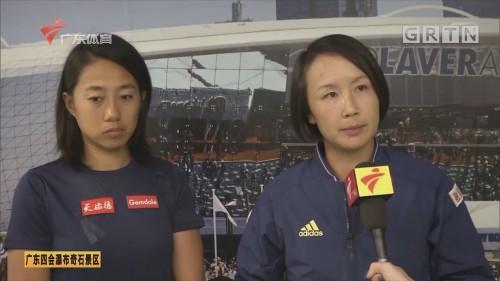 张帅/彭帅组合赛后采访