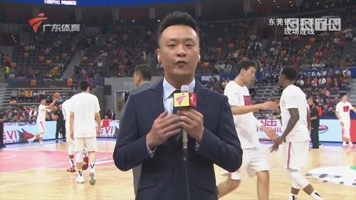 东莞银行篮球中心现场连线