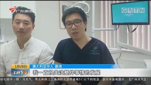中新社:海外华人心系肺炎疫情 捐资数十万口罩空运驰援