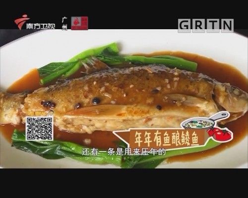 制作顺德酿鲮鱼